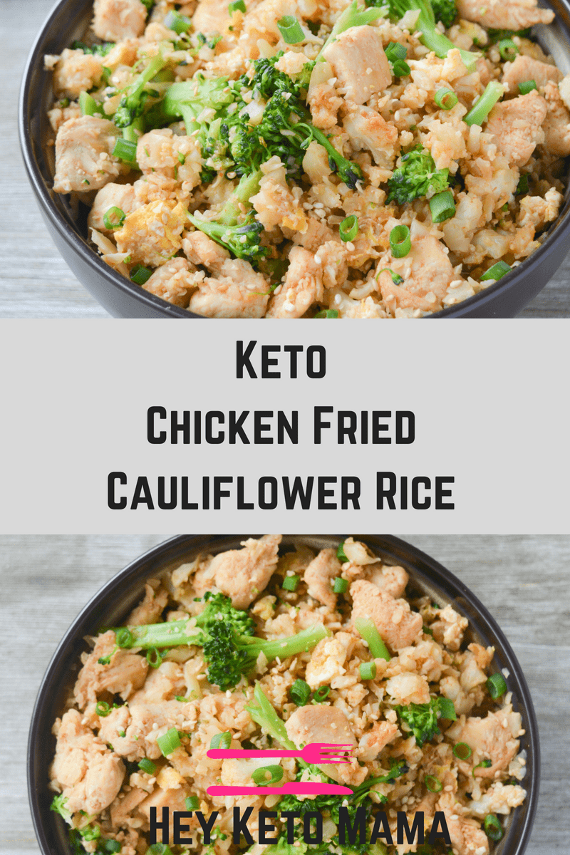 This Keto Chicken Fried Cauliflower Rice is a flavorful low carb side dish that could really be enjoyed as a meal! If you've been Chinese food, this recipe is a must try! | heyketomama.com